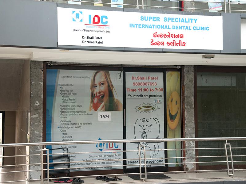 teeth cleaning cost in Borsad